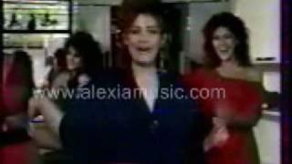 Download lagu Alexia Vassiliou - Ta koritsia Ksenixtane (Greek TV 1988)