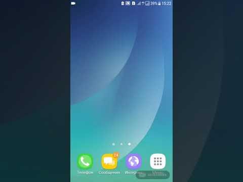 Что делать если не скачиваются приложения Android на Play Market. Это самый РАБОЧИЙ способ!!!