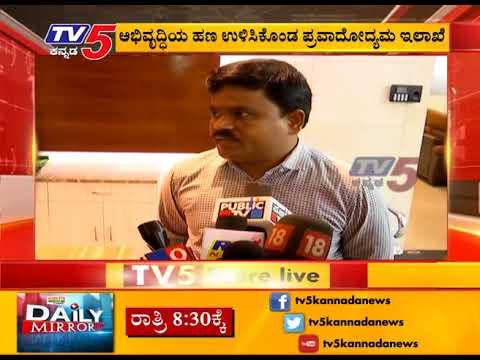 ಕೆಟ್ಟ ಮೇಲೆ ಬುದ್ದಿ ಕಲಿತ KSTDC | Bengaluru | TV5 Kannada