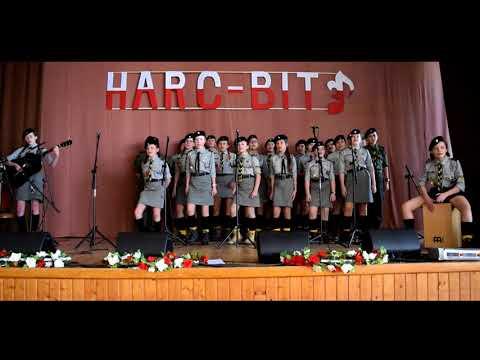 "III Harc Bit 2018 - ""Samba turystyczna"""