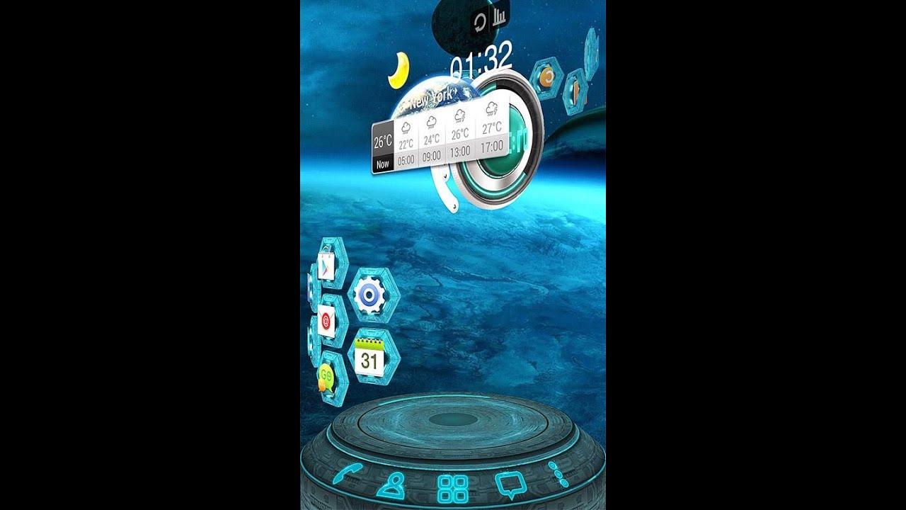 Next launcher 3d скачать
