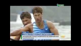 Молдавские гребцы тренируются в Болгарии