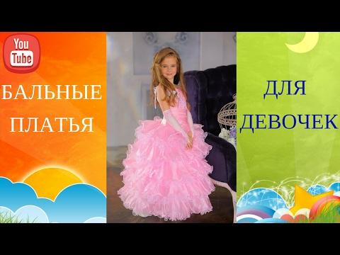 """Бальные танцы в старинных платьях.""""TV SHANS""""из YouTube · Длительность: 2 мин34 с"""
