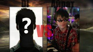 3DS-батько Smash - Di (Лукарио) VS Айра (жителів)