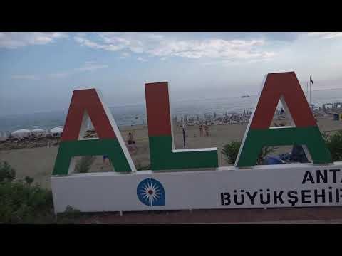 Какая погода в Алании сегодня 14 июня пятница