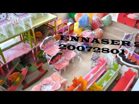 matériel jardin d'enfant - YouTube