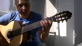 Уроки гитары.В.Цой-Это не любовь.Аккорды