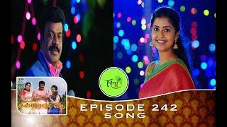 எனதுயிரே Song |KALYANA VEEDU VERSION|Sun Tv |Thiru Tv