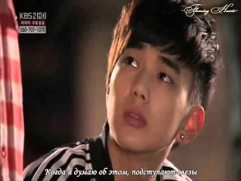 (OST) God of Study MV (Ft. Baekhyun, Pulip, Hyun Jung) (рус.суб)