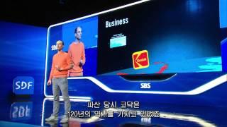 Prezi CEO on How the Presentation Tool Can Improve Human Behavior | SDF2013