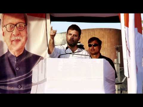 Rahul Gandhi Addressing a Public Rally at Aurangabad, Bihar on April 01, 2014