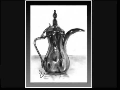 Coffee Pot دلة عربية Youtube