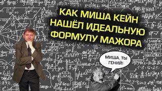 KANE наехал на ESL, Petr1k согласен, ВЛОГ о последнем конфликте!