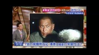 鬼畜!清原和博が妻の清原亜希を殺害しようと斧購入 清原亜希 検索動画 25