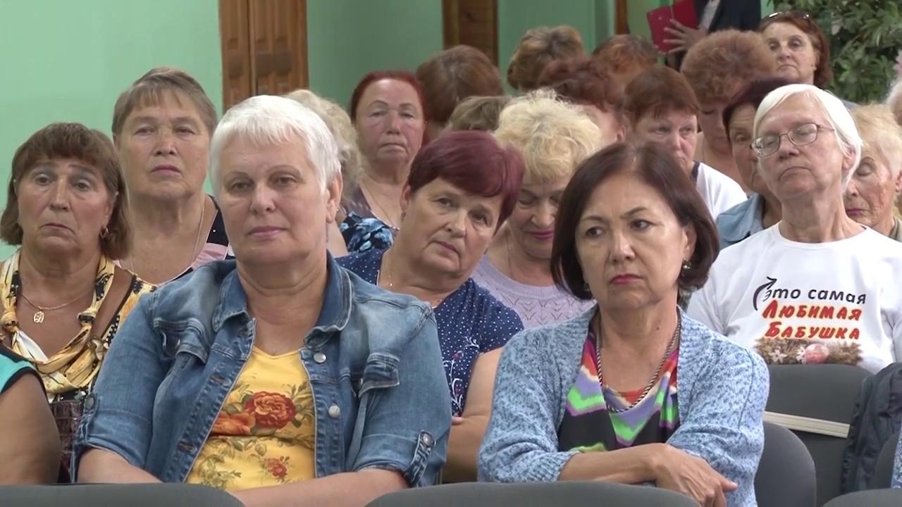 Где встречаются и знакомятся пенсионеры пермь