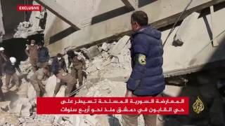 طائرات النظام تقتل مدنيين في حي القابون بدمشق