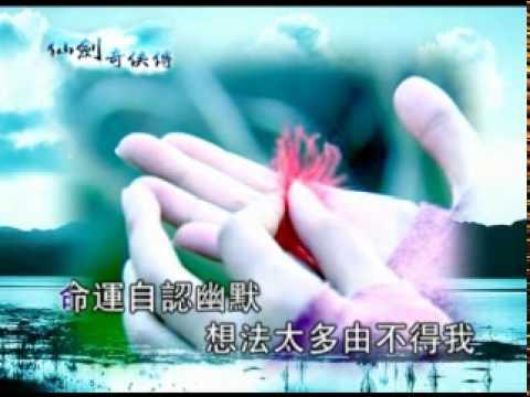 Xiao Yao Tan - Hu Ge