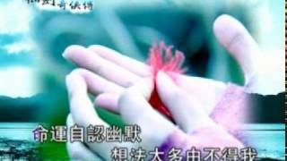 Video Xiao Yao Tan - Hu Ge download MP3, 3GP, MP4, WEBM, AVI, FLV November 2017