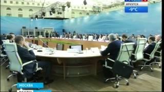Братское автотранспортное предприятие получило диплом на форуме ENES 2014, Вести-Иркутск