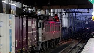 特急有明と銀釜が最後の共演!特急「有明1号」 博多駅発車 / JR九州