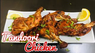 Tandoori chicken with oven and without oven (how to make tandoori chicken) homemade tandoori chicken
