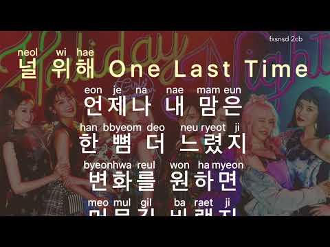 KARAOKE] Girls' Generation - One Last Time