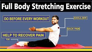 Full body stretching exercise for ( beginners )