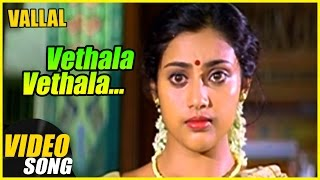 Vethala Vethala Video Song | Vallal Tamil Movie | Sathyaraj | Meena | Deva | Music Master