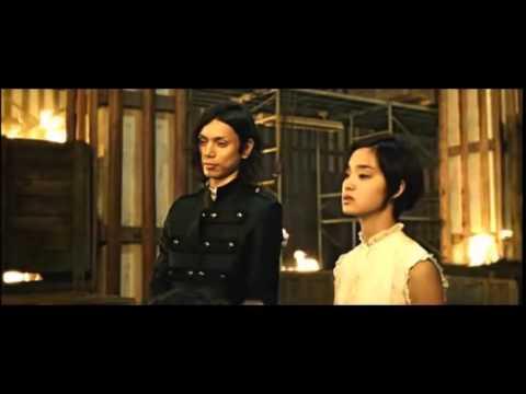 Kuroshitsuji Live Action【Murder】