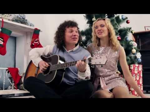 С Рождеством. Семья Кварта и Мишенёвы