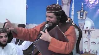 Syed salman gilani Naat r Shan E Sahaba (RZ)
