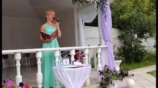 Wedding. Выездная регистрация Саратов. Видео.(Выездная регистрация брака в парк-отеле