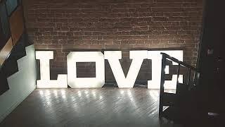 Световые буквы LOVE