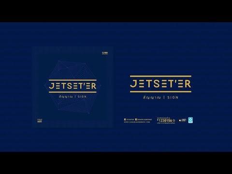 สัญญาณ (Sign) - JETSET'ER [Partial Lyric Video]