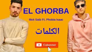 El Ghorba (Algérie) ft. Phobia Isaac (LYRICS-الكلمات) 🎵
