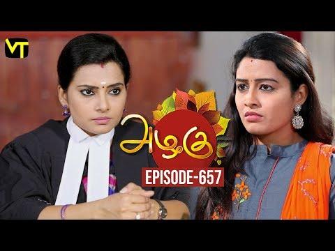 Azhagu - Tamil Serial | அழகு | Episode 657 | Sun TV Serials | 21 Jan 2020 | Revathy