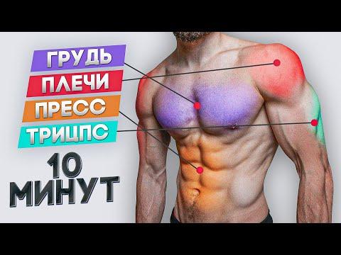 ДИКИЙ РЕЛЬЕФ ЗА