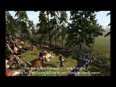 Total War: Shogun 2 - Making a God of War [Ep. 01: Feud of Brothers] |