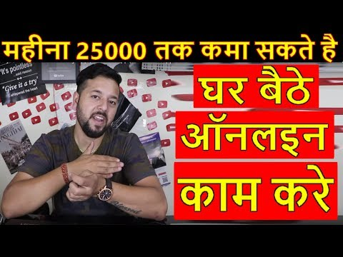 How to earn Money Online and Earn Money App | Meesho App | Download App Now | 1 Rupee Shipping!