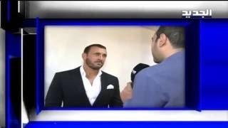 لقاء قناة الجديد مع Kadim Al Sahir كاظم الساهر على هامش مهرجانات طرابلس الدولية