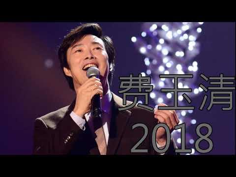 【经典老歌500首】70、80、90年代 懷舊經典老歌 《黑玫瑰+台南追想曲 +少女情怀+你不明白我的心》 超好聽國語歌 Taiwanese Oldies Songs