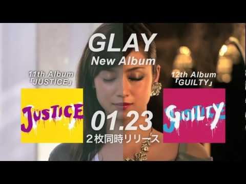 glay アルバム cm