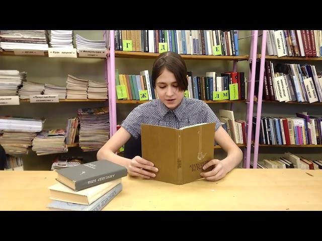 Изображение предпросмотра прочтения – НастяСамсонова читает произведение «Осень поздняя. Небо открытое...» А.А.Блока