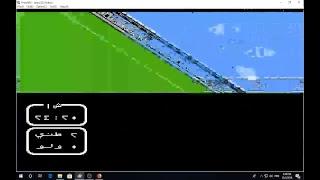 captain tsubasa 2 nes hack japan vs تعديل  ساوباولو