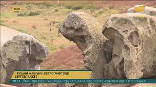 ШҚО-дағы Тарбағатай тауы тарихи ескерткіштерге толы