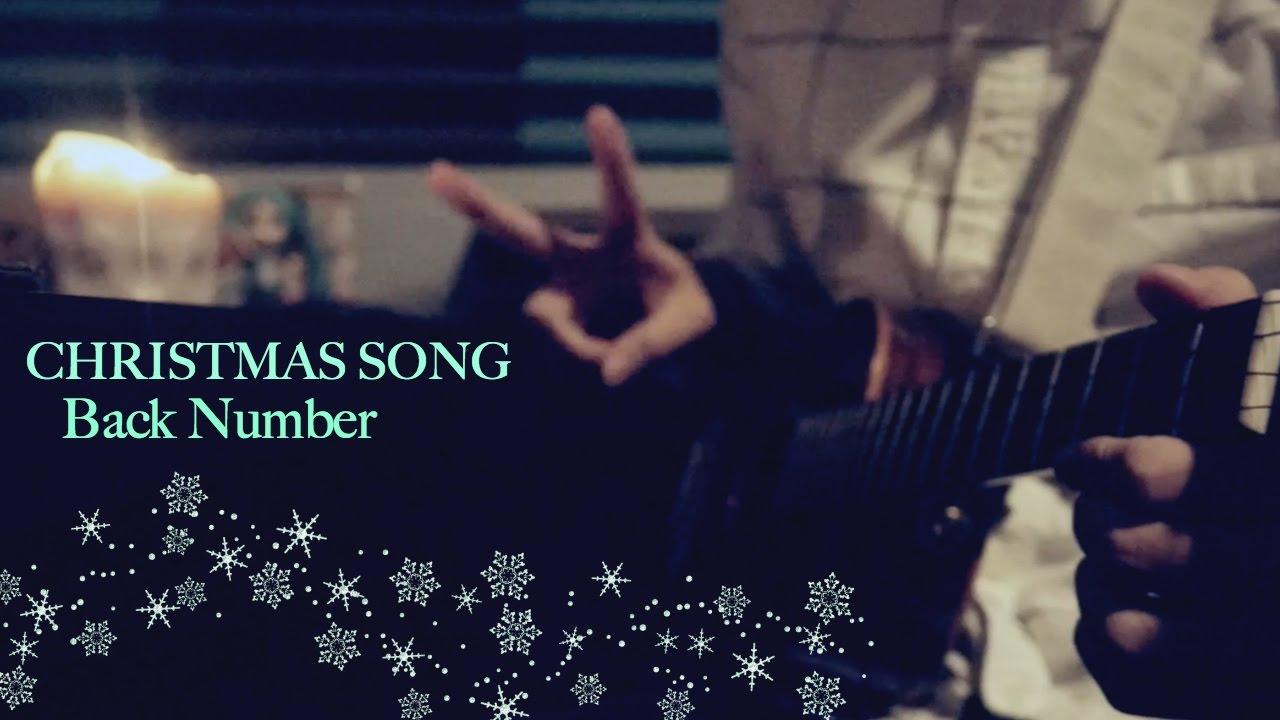 Christmas Song」back number Ukulele arrangement by Otakurere - YouTube