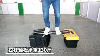 휴대용 공구 가방 박스 정리함 다용도 캐리어 카트