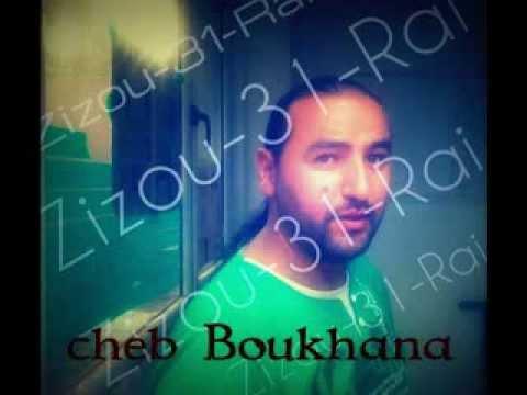 Boukhana  2013 rani sakran 3lajan hbibté