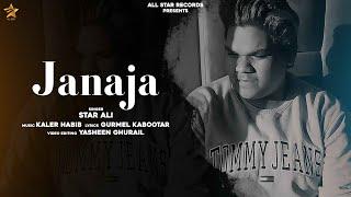 JANAJA : STAR ALI | KALER HABIB | Latest Punjabi Songs 2020 | All Star Records | New Punjabi Songs