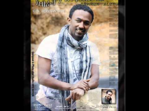 Ephrem Alemu- Yegeta Lidj
